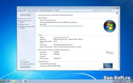 Cкачать Виндовс 7 бесплатно на русском языке (32/64 bit)