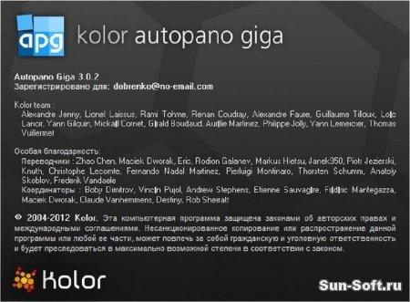 Kolor Autopano Giga 3.0.2 Final